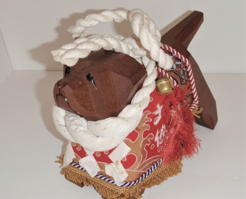 Japanese Fighting Dog. Presented to the 39th Association by the Kochi-New Guinea Association 21 July 1985